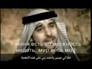 "�������� �����   - Ahmed  Bukhatir - ""� ����� ������ ����, ����� � ������� �� �����!"""