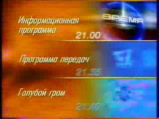программа передач на канале стс love на неделю