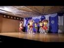 Танец под музыку  Макарена